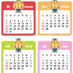 calendar2011